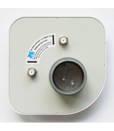 AX-2400 OFFSET MIMO 2x2 - 4G LTE офсетный облучатель