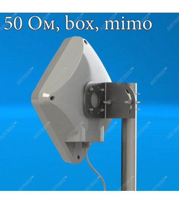 AX-2415P MIMO 2x2 UniBox антенна Wi-Fi (15 Дб)