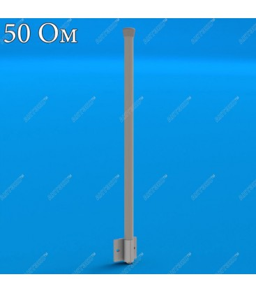 AX-2408R круговая антенна Wi-Fi (8 Дб)