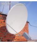 Облучатель WiFi для офсетной тарелки AX-5500BOX Offset MIMO + гермобокс