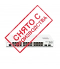 Mikrotik CRS226-24G-2S+IN