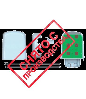 RF Elements StationBox Mikro 2,4GHz 9 dBi Mimo