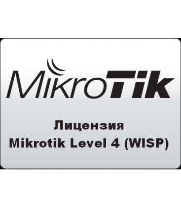 Лицензия MikroTik Router OS Level 4 (WISP)