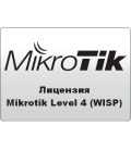 Лицензия MikroTik Router OS Level 4 (WISP)