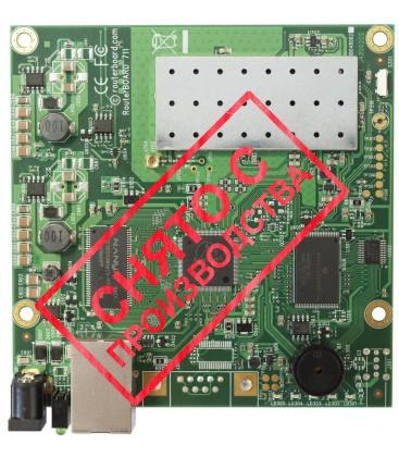 Mikrotik RouterBOARD 711A-5Hn-M
