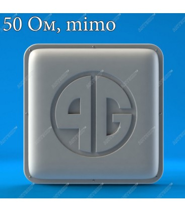 AX-809P MIMO 2x2 - панельная антенна для 4G LTE800