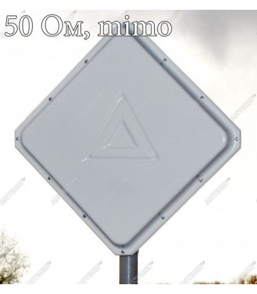 Мощная MIMO 2x2 панельная антенна 4G (AX-3518P MIMO 2x2)